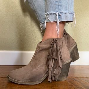 Fringe heeled booties